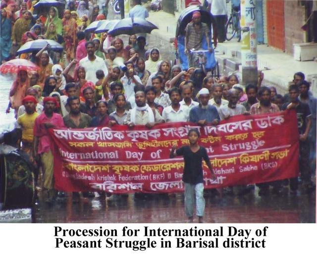 17th of April in Bangladesh - Via Campesina